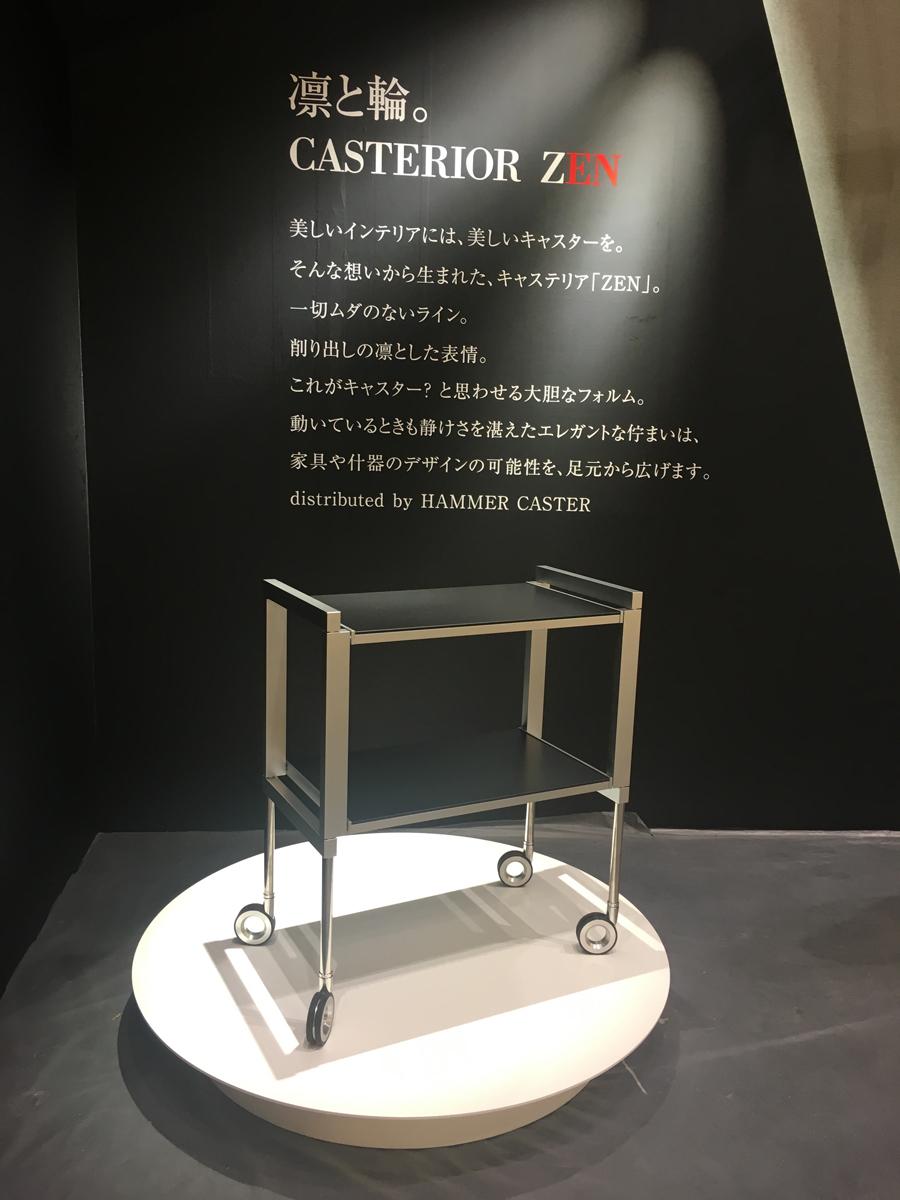 CASTETIOR ZEN