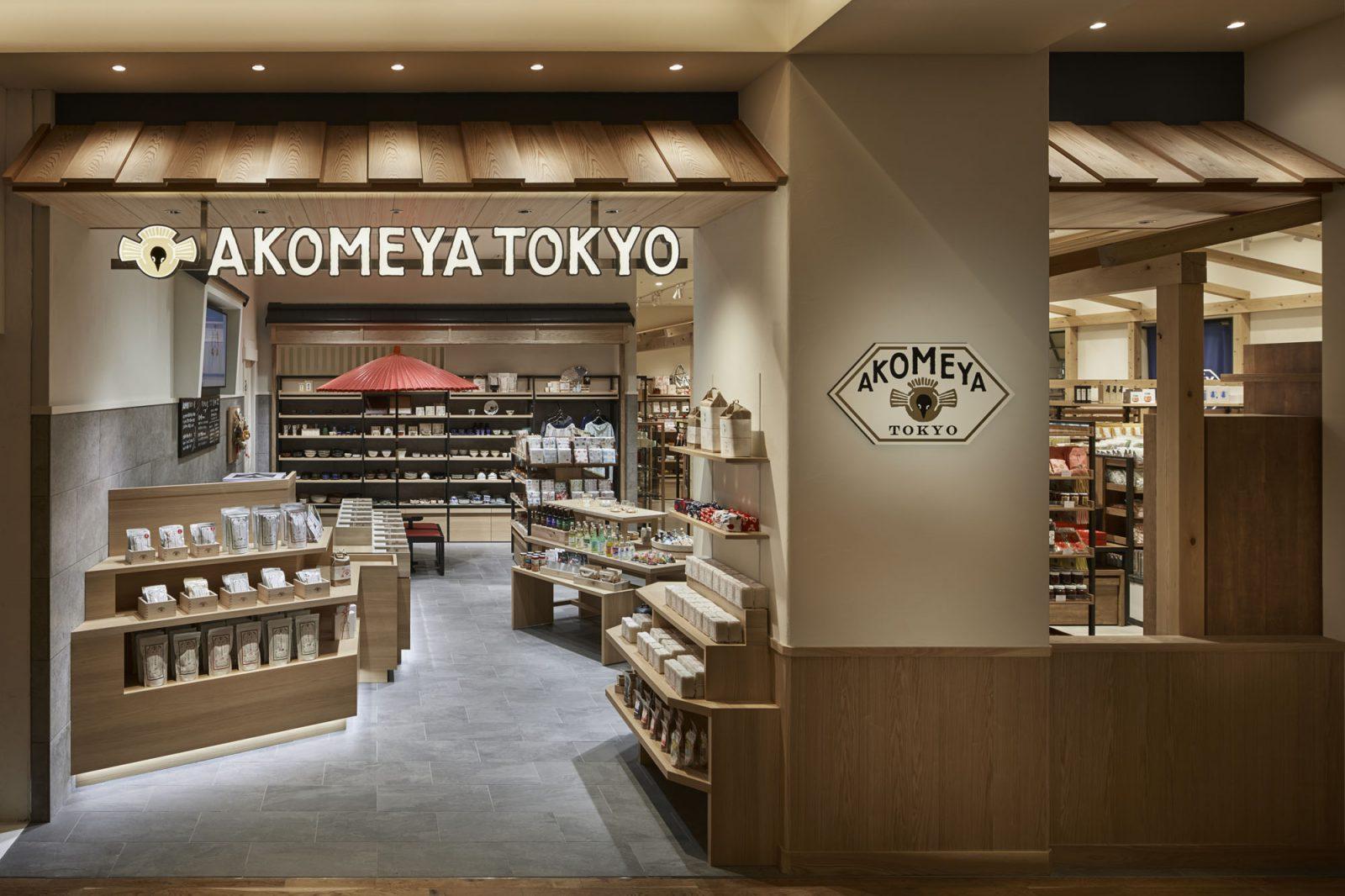 AKOMEYA  TOKYO 京都BAL