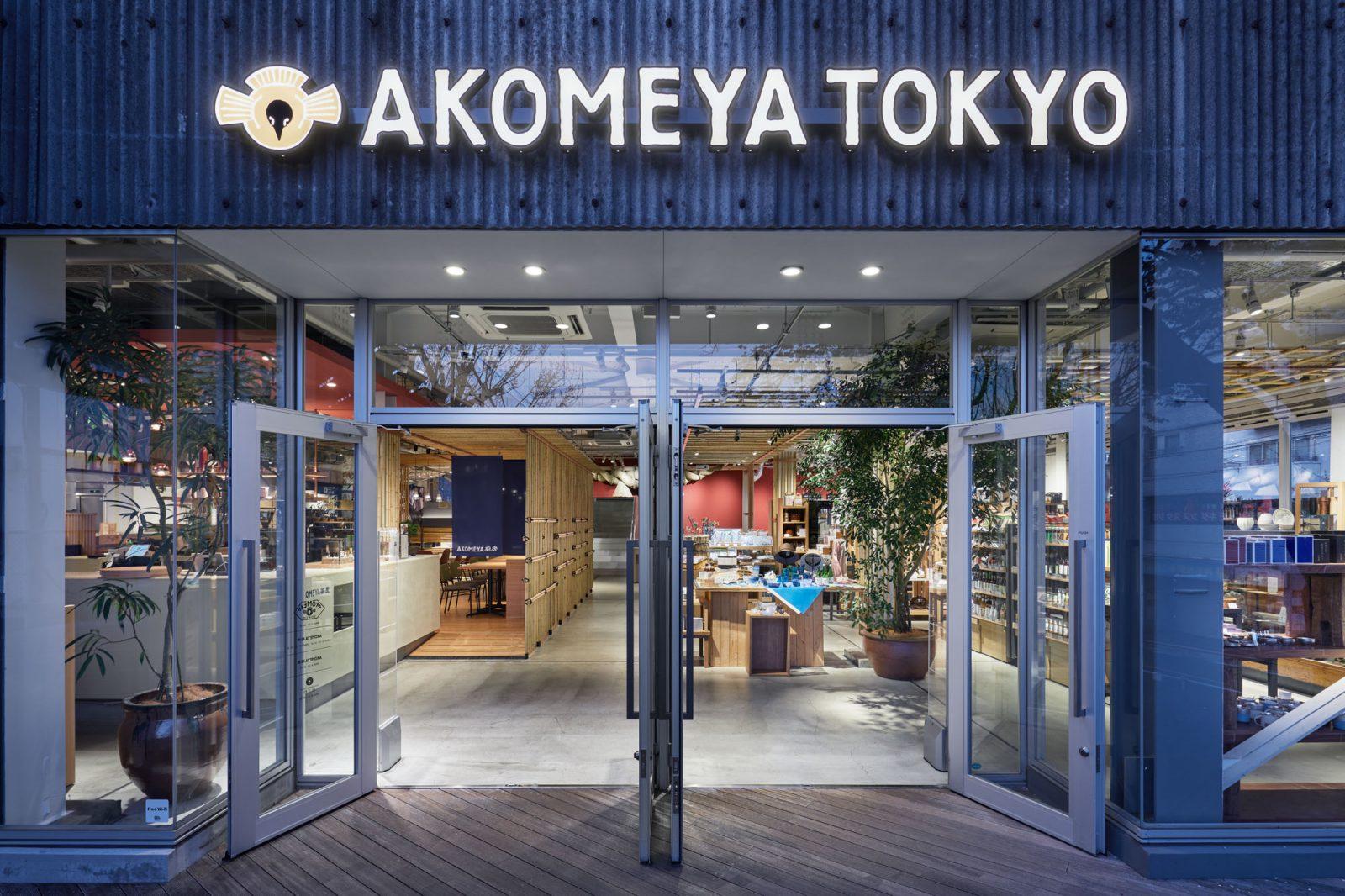 AKOMEYA TOKYO in Lakagu