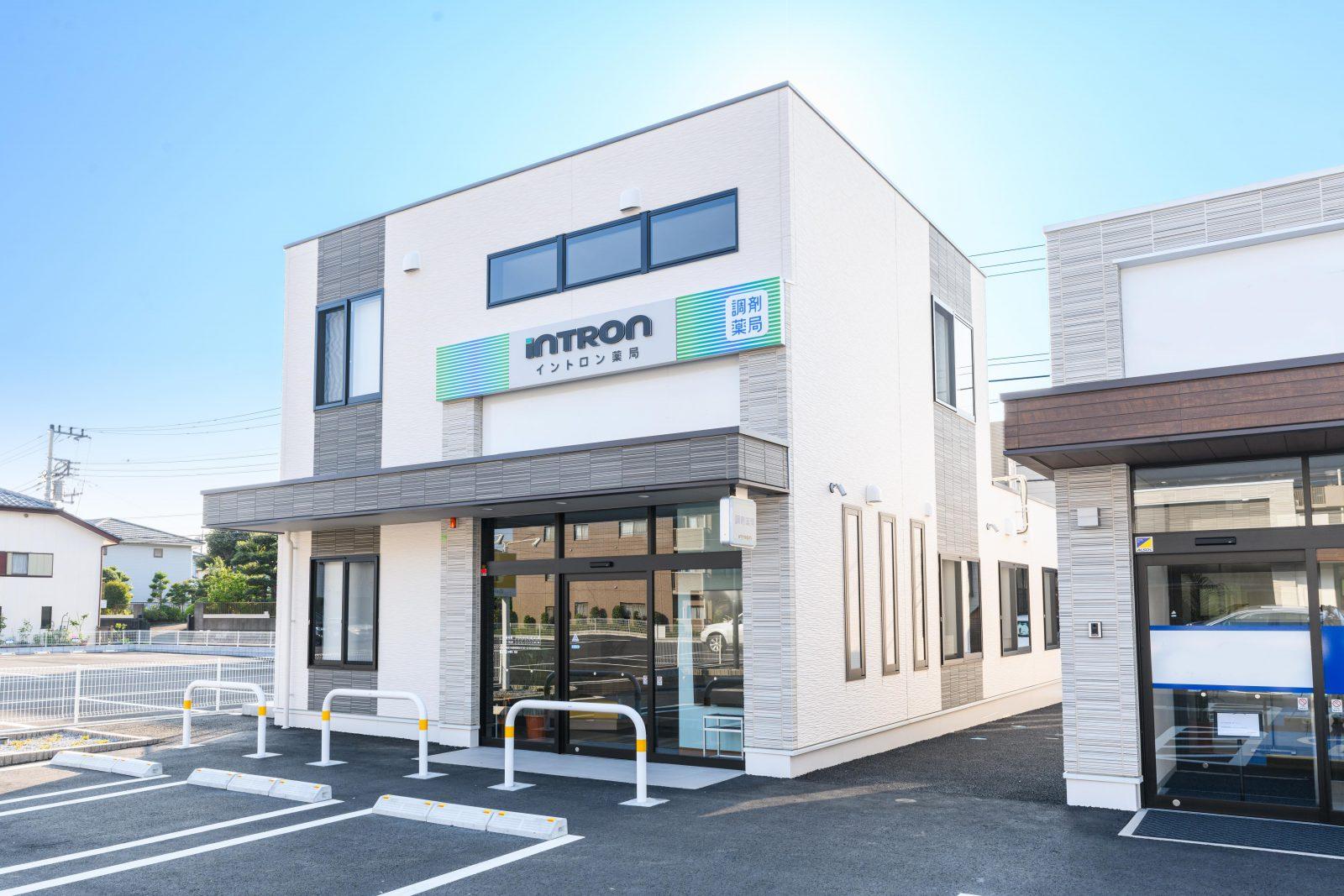 イントロン薬局 松戸店